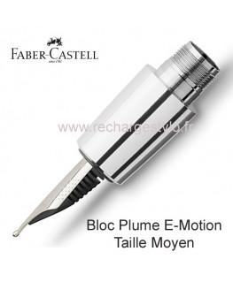 bloc-plume-faber-castell-e-motion-taille-moyen-ref_148290